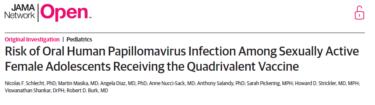 HPVワクチンは中咽頭がんのリスクを減らす!?